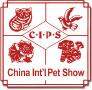 CIPS Int. Pet Show